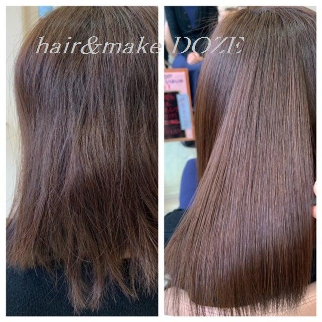 初めて髪質改善プレミアムトリートメント。