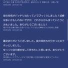 「美猫LINE占い」~バレンタイン目前★恋愛メニュー更新しました!の記事より