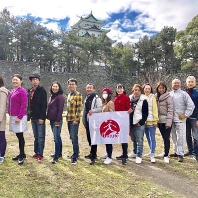【参加無料】2/9(土)ポスチュアウォーキングイベント in 名古屋名城公園の記事に添付されている画像