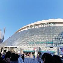 5×20東京後半旅①の記事に添付されている画像