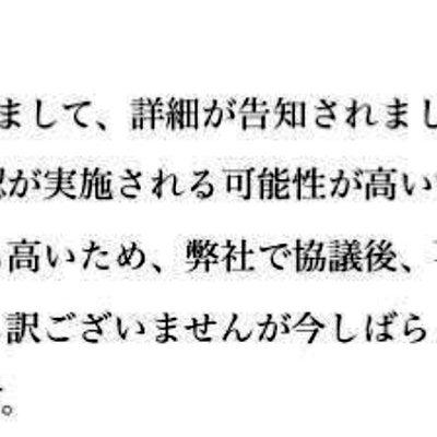 YES24  日本人は。。  smグローバルツアーあり!?(更新)の記事に添付されている画像