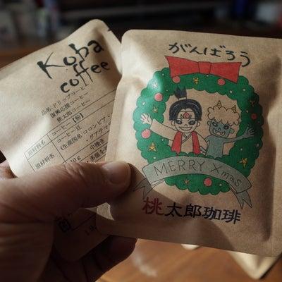 桃太郎コーヒーの記事に添付されている画像