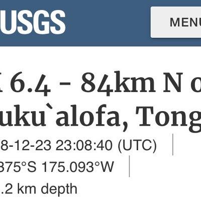 トンガ付近でM6.5の地震 津波の心配なし(ウェザーニュース)の記事に添付されている画像