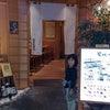回らないお寿司でハピバ♪築地玉寿司@鎌倉大船ルミネの画像
