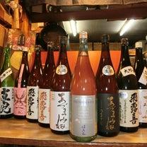 和食 花くるま お宝到着です 津島屋外伝 純米吟醸PrototypeM30BYの記事に添付されている画像