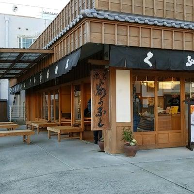 (5泊6日伊勢旅行)赤福外宮前特設店@伊勢市駅(三重県)♡の記事に添付されている画像