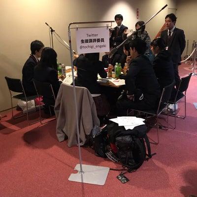 第54回関東高等学校演劇研究大会の記事に添付されている画像
