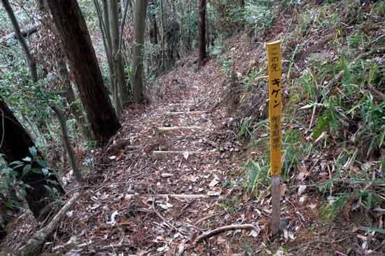 【41】芥川山城