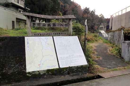 【3】芥川山城