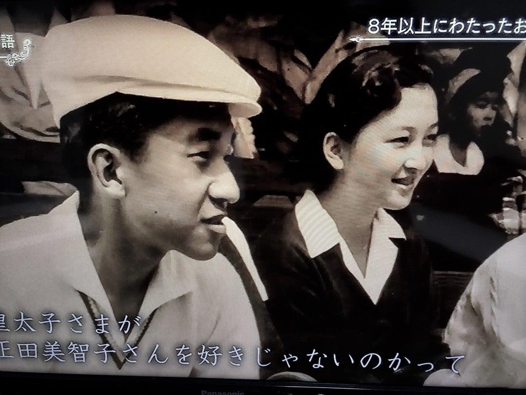 若い頃の美智子様。