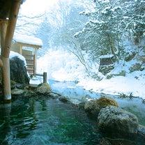 【受付中】平家の里 雪の湯西川温泉 のぞみ塾遠足2/20-21の記事に添付されている画像
