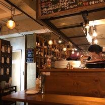 「ワイン食堂 御徒町パパン」☆御徒町〜昼ベロセットからのボトル抜栓♡の記事に添付されている画像