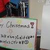 BodyTalk Report No.130 ~Merry Christmas~の画像
