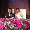 結婚式出張ヘアメイクBlog/ヒルトン東京のお洒落な花嫁の画像