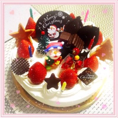 Merry Christmas★お家パーティーとディズニークリスマスの記事に添付されている画像