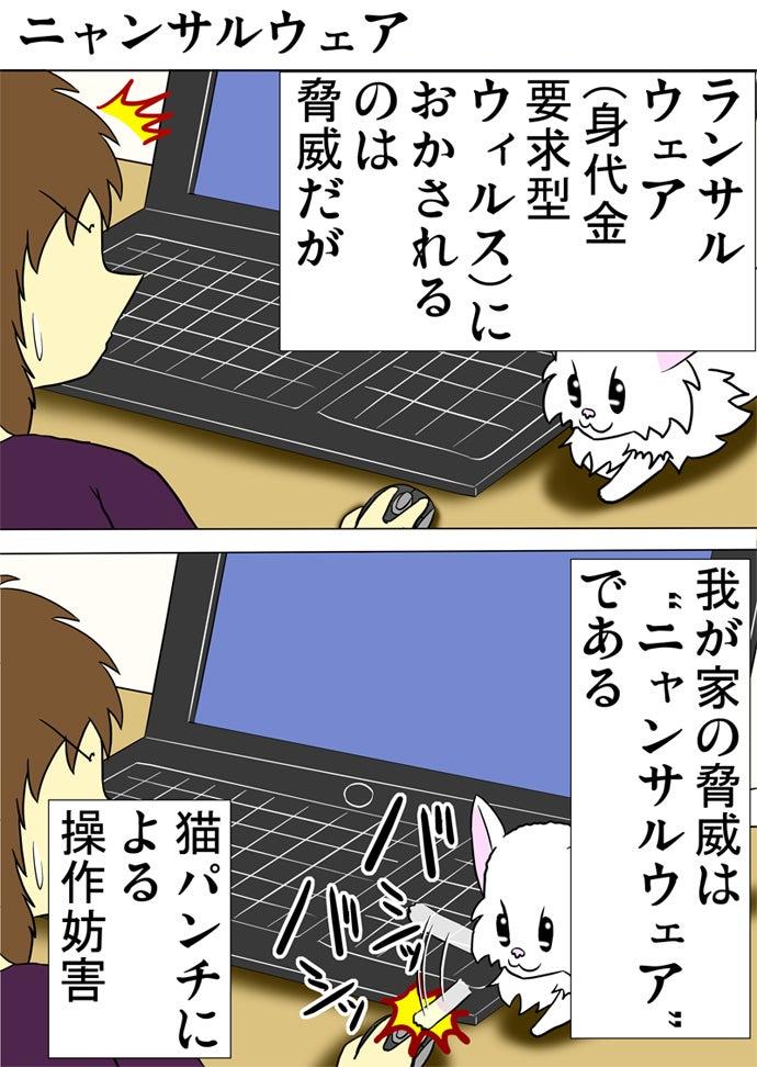 机の上の黒いノートパソコンの傍らから女性の右手に持った黒いマウスを右前脚で叩く白い子猫