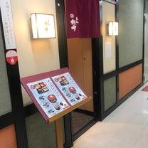 正統派寿司屋の超コスパランチ!@札幌「寿司心なかむら」の記事に添付されている画像