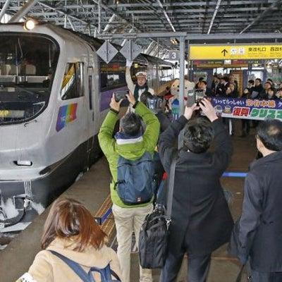 JR北海道 外国客向けにツアー列車運行しましたの記事に添付されている画像