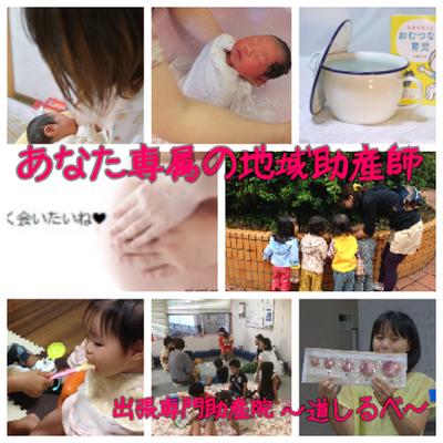 1歳で断乳から長期授乳にかわりはじめています。そして、他にも!の記事に添付されている画像
