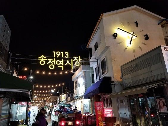 11/23 11月2回目の韓旅⑥光州編③1...