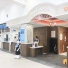 宝塚北サービスエリアが凄すぎる件。の記事より