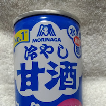 (2018)MORINAGA 冷やし甘酒の記事に添付されている画像