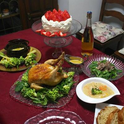 ☆クリスマス料理☆の記事に添付されている画像