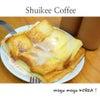 上環▼香港式フレンチトーストで朝ごはん「瑞記咖啡」の画像