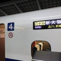 5×20東京後半旅③の記事に添付されている画像