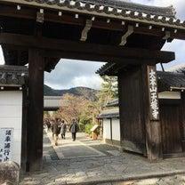 京都旅情2018 Winter ③ 天龍寺の記事に添付されている画像