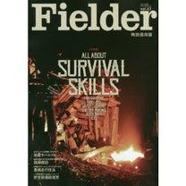 笠倉出版社『Fielder(フィールダー)』【クック井上。の料理芸人月報】の記事に添付されている画像