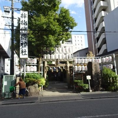 大阪ー11 サムハラ神社の記事に添付されている画像