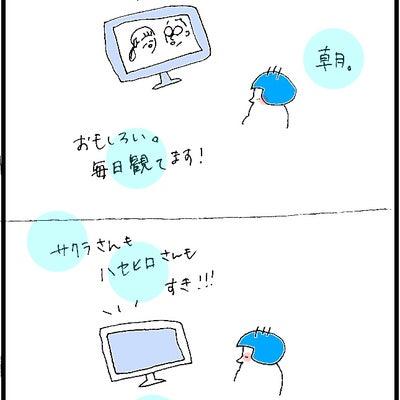 朝の連続テレビ小説の記事に添付されている画像