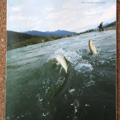 鮎釣りカタログ 第2弾がまかつの記事に添付されている画像