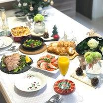 36w4d  おうちクリスマスˈ‧ෆ̥˚*の記事に添付されている画像