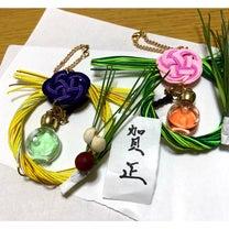 【本日のご注文まで】新春を飾る 水引リースもの記事に添付されている画像