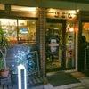 「サカナノババ」JR和歌山駅東口の画像