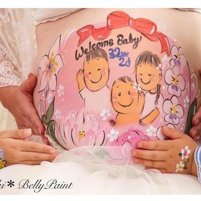 みんなの名前をデザインに…♡家族で楽しい時間♬の記事に添付されている画像