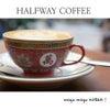 上環▼カップが可愛すぎる!香港お洒落カフェ「半路咖啡(Halfway Coffee)」の画像
