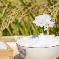 12/26 「注目を集める今の米農業の在り方」の記事に添付されている画像