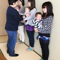 【5/17(金)】まぁるい抱っこのための体の使い方講座の記事に添付されている画像