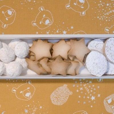 ☆お知らせ☆Kukunatime3種類のクッキー作りのご案内ですの記事に添付されている画像