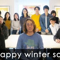 Happy Holidays and Best Wishes for the Nの記事に添付されている画像