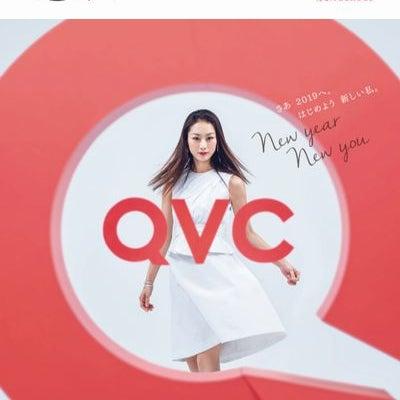 QVCプログラムガイド 2019年1月号 いろいろな変化がありそうな年。の記事に添付されている画像