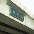 絶品のあなご❗️江戸グルメと日本橋の歴史をたのしむ方法。の記事より