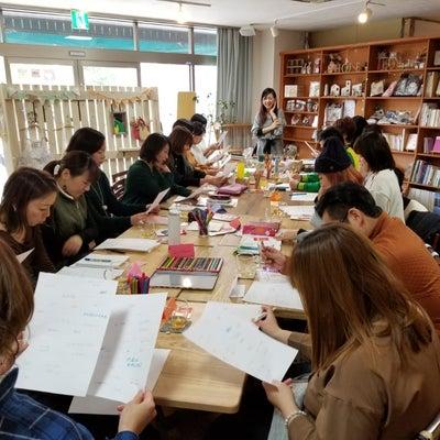 カラーのじかんin東京4月4日スタートします!の記事に添付されている画像