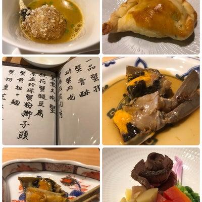 上海蟹コースの記事に添付されている画像