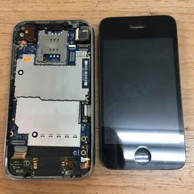 【アイフォン修理】 北区上十条からのお客様 液晶破損。iPhone3GS リンゴの記事に添付されている画像
