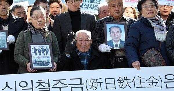 徴用工問題、進展なし レーダー照射、再発防止要求→韓国反論 ...