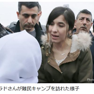 真の勇気「私を最後にするために」の記事に添付されている画像